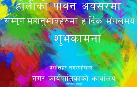 @Mukesh Kunwar